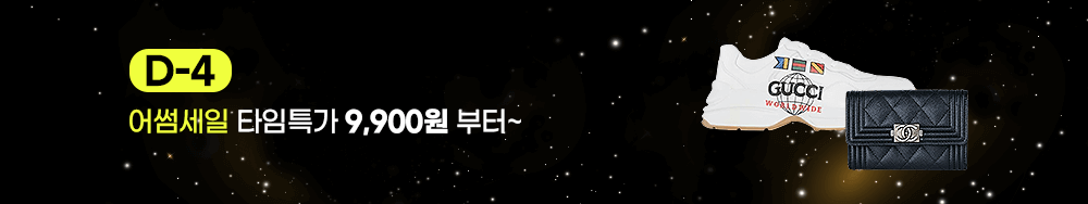 210301_yh_awesome-teaser_eventbanner_pc_00