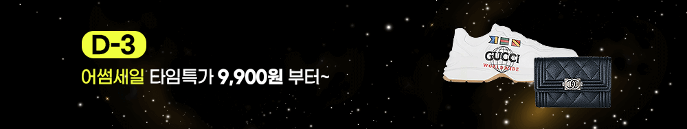 210301_yh_awesome-teaser_eventbanner_pc_01