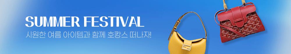 210726_yh_renit-summer-festival_eventbanner_pc