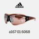 Adidas - 아디다스 고글 adidas a167 01 6068