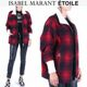 Isabel Marant - [세일] 이자벨마랑 에뚜왈 GIMO 코트 18A MA0357