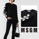 MSGM 펠파 체크 로고 스웨트셔츠