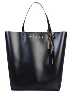 Marni Bicolour Shopper Bag With Logo SS20