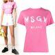 MSGM 라운드넥 브러쉬 페인팅 2841MDM60 207298 12 국내배송