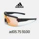 ad05 75 9100 아디다스고글 조닉 에어로 프로 변색미러렌즈
