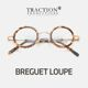 | Other Brand | TRACTION - 트락션 안경테 TRACTION BREGUET LOUPE