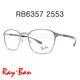 Ray Ban - 레이벤 안경테 RAYBAN RB6357 2553
