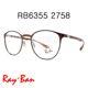 Ray Ban - 레이벤 안경테 RAYBAN RB6355 2758