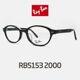 Ray Ban - 레이벤 안경 RAYBAN RB5153 2000