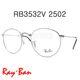 Ray Ban - 레이벤 안경테 RAYBAN RB3532V 2502 접경