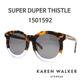 Karen Walker - 카렌워커 선글라스 SUPER DUPER THISTLE 1501591 수퍼