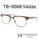 Thom Browne - 톰브라운 안경 TB-006B 54size THOM BROWNE 지드래곤