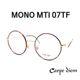 | Other Brand | CARPE DIEM - 까르페디엠안경 MONO MTI 07TF 호피무늬 CARPE DIEM 안경