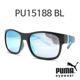Puma - PU15188 BL PUMA 푸마선글라스 2016년신상 100%정품