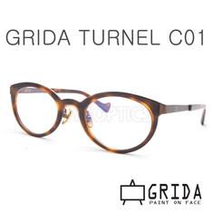 | Other Brand | GRIDA - TURNEL C01 그리다안경 2016년신상 정품100%