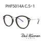 | Other Brand | Paul Hueman - PHF5014A C.5-1 PAUL HUEMAN 폴휴먼 안경 2016년