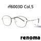 | Other Brand | RENOMA  - RENOMA 안경 레노마 rf6003D 5 RENOMA 2015신상 보증