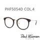   Other Brand   Paul Hueman - Paul hueman 폴휴먼 안경 PHF5054D COL.4