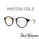 | Other Brand | Paul Hueman - Paul hueman 폴휴먼 안경 PHF772D COL.5 폴휴먼 772