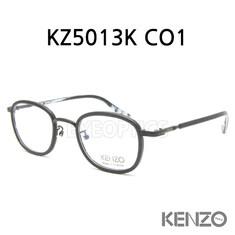 Kenzo - KENZO 겐조안경 겐조 5013 KZ5013 CO1