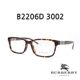 Burberry - BURBERRY 버버리 안경 B2206D 3002 버버리 2206