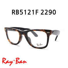 Thumb_235_representative_ray_ban_rayban__eb_a0_88_ec_9d_b4_eb_b0_b4__ec_95_88_ea_b2_bd_rb5121f_2290__eb_a0_88_ec_9d_b4_eb_b0_b4_5121_120160628-7775-18r1t4q