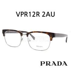 Thumb_235_representative_prada_prada__ed_94_84_eb_9d_bc_eb_8b_a4__ec_95_88_ea_b2_bd_vpr12r_2au_2015_ec_8b_a0_ec_83_81_120160628-7775-1cgo6p1
