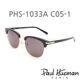 | Other Brand | Paul Hueman - 폴휴먼 선글라스 PHS-1033A C05-1 2015 신상 보증서포함