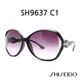 | Other Brand | SHISEIDO - SHISEIDO 시세이도 선글라스 SH9637 C1 시세이도 9637