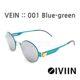 | Other Brand | IVIIN - IVIIN 아이빈 선글라스 VEIN 001 Blue-green 2015신
