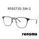 | Other Brand | Renoma - Renoma 레노마 안경 RF6073D 5M-2 레노마 6073