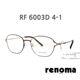   Other Brand   Renoma - Renoma 레노마 안경 RF 6003D 4-1 레노마 6003