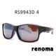 | Other Brand | Renoma - Renoma 레노마 선글라스 RS9943D 4 레노마 9943