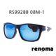 | Other Brand | Renoma - Renoma 레노마 선글라스 RS9928B 08M-1 레노마 9928