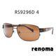 | Other Brand | Renoma - Renoma 레노마 선글라스 RS9296D 4 레노마 9296