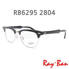 Thumb_235_representative_ray_ban_rayban__eb_a0_88_ec_9d_b4_eb_b0_b4__ec_95_88_ea_b2_bd_rb6295_2804__eb_a0_88_ec_9d_b4_eb_b0_b4_6295_120160628-7775-17db327