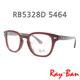 Ray Ban - RAYBAN 레이밴 안경 RB5328 5464 레이밴 5328