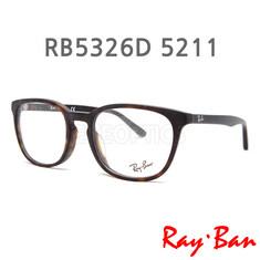 Ray Ban - RAYBAN 레이밴 안경 RB5326 5211 레이밴 5326