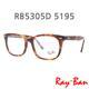 Ray Ban - RAYBAN 레이밴 안경 RB5305 5195 레이밴 5305