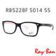 Ray Ban - RAYBAN 레이밴안경 RB5228 5014 55size 레이밴 5228