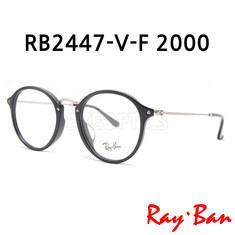 Thumb_235_representative_ray_ban_rayban__eb_a0_88_ec_9d_b4_eb_b0_b4__ec_95_88_ea_b2_bd_rb2447_2000__eb_a0_88_ec_9d_b4_eb_b0_b4_2447_120160628-7775-17co0xx