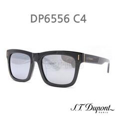 Thumb_235_representative_dupont_dupont__eb_93_80_ed_90_81__ec_84_a0_ea_b8_80_eb_9d_bc_ec_8a_a4_dp6556_c4__eb_93_80_ed_90_81_6556_120160628-7775-wvkgzy