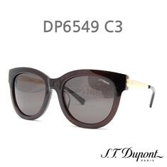 Thumb_235_representative_dupont_dupont__eb_93_80_ed_90_81__ec_84_a0_ea_b8_80_eb_9d_bc_ec_8a_a4_dp6549_c3__eb_93_80_ed_90_81_6549_120160628-7775-swabua