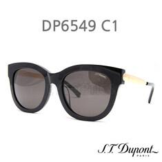 Thumb_235_representative_dupont_dupont__eb_93_80_ed_90_81__ec_84_a0_ea_b8_80_eb_9d_bc_ec_8a_a4_dp6549_c1__eb_93_80_ed_90_81_6549_120160628-7775-pgbuib