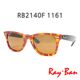 Ray Ban - RAYBAN 레이밴 선글라스 RB2140f 1161 레이밴 2140