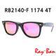 Ray Ban - RAYBAN 레이밴 선글라스 RB2140F 1174 4T 미러렌즈