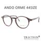 | Other Brand | TRACTION - TRACTION 트락션 안경테 ANDO ORME 44SIZE 보증서포함