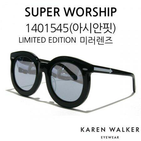 1ca64e9ebf8 Karen Walker - 카렌워커 워십 SUPER WORSHIP 1401545 검정 미러렌즈 아 ...