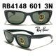 Ray Ban - RAYBAN 레이벤 선글라스 RB4148 601 3N 블랙
