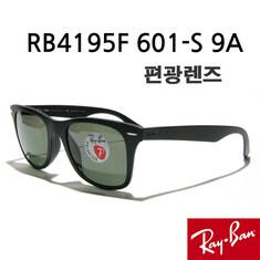 Ray Ban - RAYBAN 레이벤 선글라스 RB4195F 601 S 9A 검정 (편광)